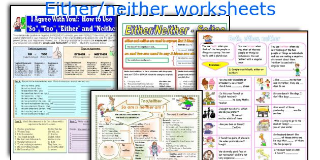 Either/neither worksheets