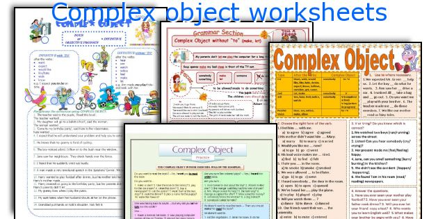 Complex object worksheets