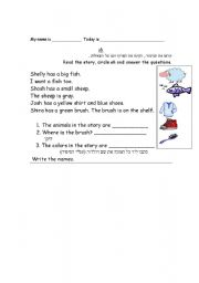 English Worksheets: sh sound