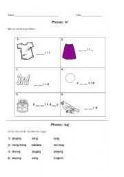 English Worksheets: Phonic Revision �ir� and �ng�
