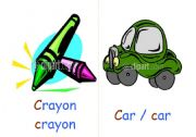 English Worksheets: crayon car