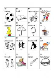 English Worksheet: Verb basketball game - Card Set 4/4
