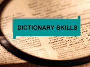 English powerpoint: Intro to dictionary skills lesson plan on PPT