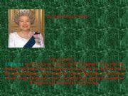 English powerpoint: British Royal Family