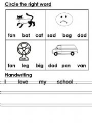Worksheets For Kg2 - Coffemix