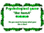 English powerpoint: a psychological game: ´the forest´