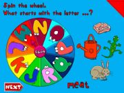 English powerpoint: The English Alphabet *J-R* - GAME (1)