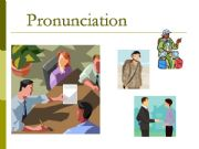 English powerpoint: Vowel Minimal Pairs Practice