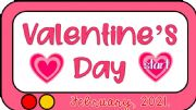 English powerpoint: ★★★ HAPPY VALENTINES DAY GAME ★★★