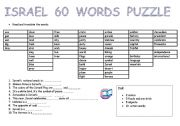 Israel 60 words puzzle