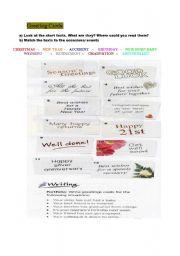 English Worksheets: Greeting cards