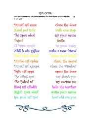 English Worksheets: the code