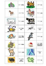 English Worksheets: animal cries 3