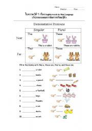 demonstrative pronoun esl worksheet by pscmena. Black Bedroom Furniture Sets. Home Design Ideas