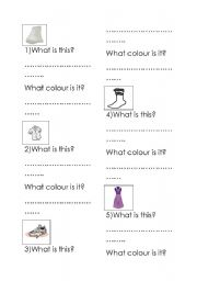 English Worksheets: What is this?