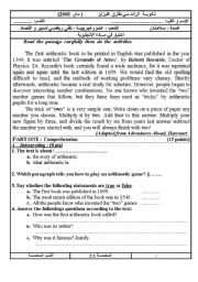 English Worksheets: The first arithmetic book (Author-Bouabdellah)