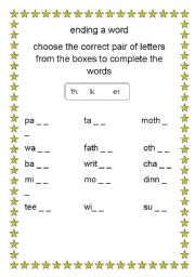 English Worksheets: ending a word