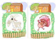 English Worksheets: Farm Animals flashcards 4