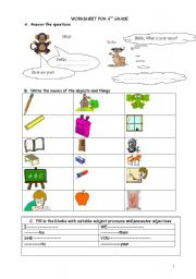 English Worksheets: What is this?-What is that?