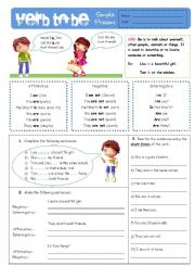 English Worksheets: verb to be