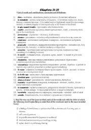 28 Pride And Prejudice Worksheets Pride And Prejudice