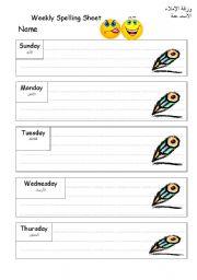 English Worksheets: speeling sheet