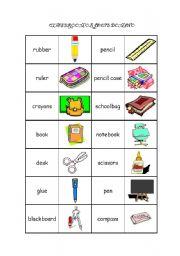 singular and plural verbs worksheet