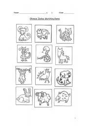 English Worksheet: Chinese zodiac matching game