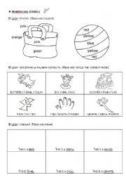 English Worksheets: Homework