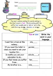 English Worksheet: Spelling Patterns -tion or -sion ending?