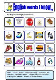 English Worksheets: English words I know...