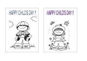 English Worksheets: child�s day