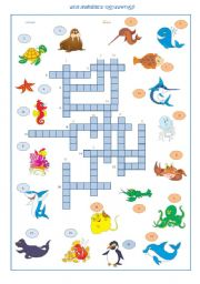 English Worksheets: Sea Animals Crossword