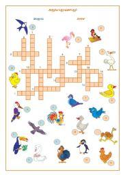 English Worksheet: Birds Crossword