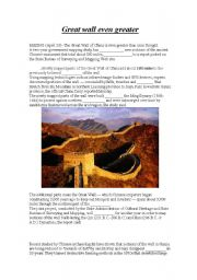 English Worksheets: great wall even greater