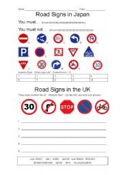 [must, must not] Comparing road signs in the UK and Japan