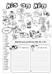 English Worksheet: His or Her TOYS