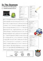 teaching dossier template - english teaching worksheets school