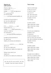 English Worksheets: stand by me