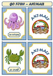 English Worksheets: GO FISH GAME - ANIMALS (PART 2)