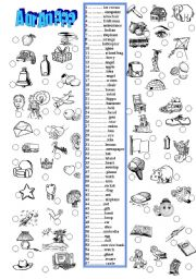 English Worksheet: Complete with A or AN !!!!!
