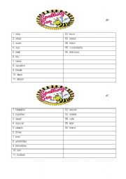 English Worksheets: word wall list