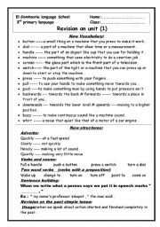 English Worksheets: unit 1 macmillan for third primary