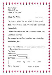 English Worksheets: Room
