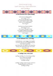 English Worksheets: Greeting songs