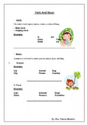 English Worksheets: Verb and Noun