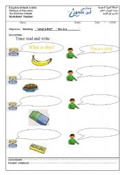 English Worksheets: what is this