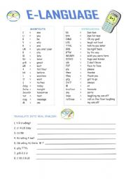 English Worksheet: computer english