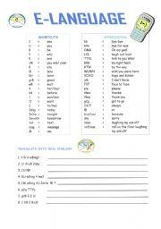 English Worksheet: computer english