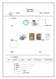 English Worksheets: USEFUL WORKSHEET FOR KIDS CONTAINS MANY SUBJECTS